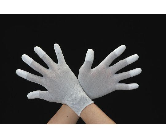 手袋(制電/10双) [L] EA354AB-53A