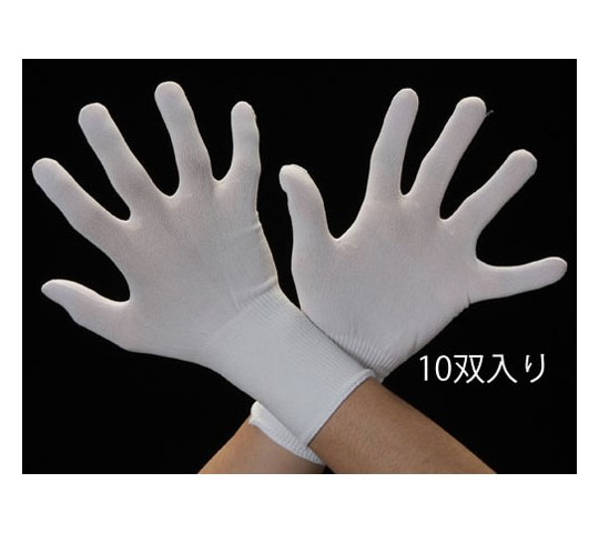 手袋・ロングインナー(クリーンルーム用・ナイロン/10双) [L] EA354AF-10