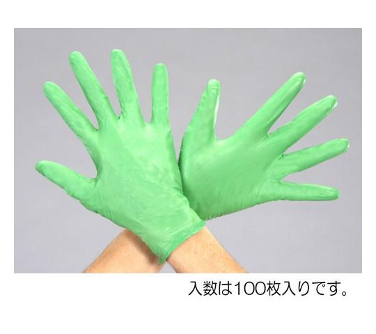 [取扱停止]手袋(ニトリルゴム・生分解性/100枚) [S] EA354BD-47