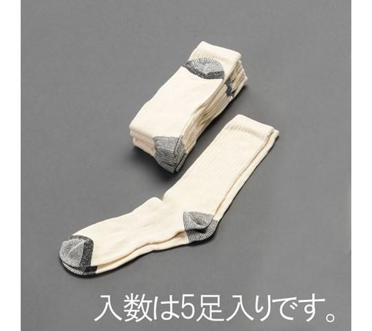 靴下(伸縮素材/生成り)