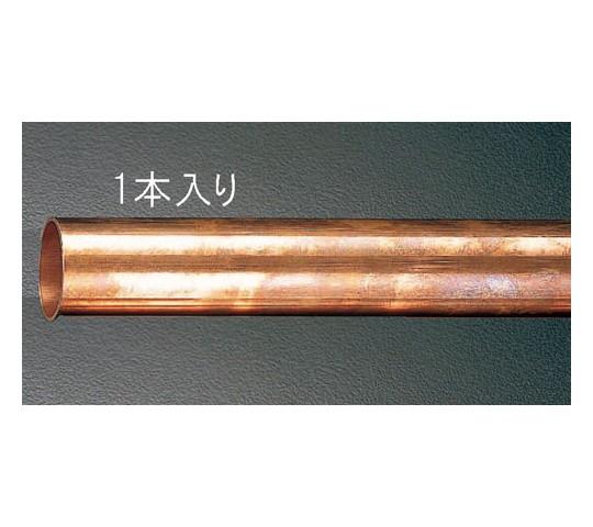 銅管(1/2H) 直径31.75×1.2×2000mm EA440DB-12A