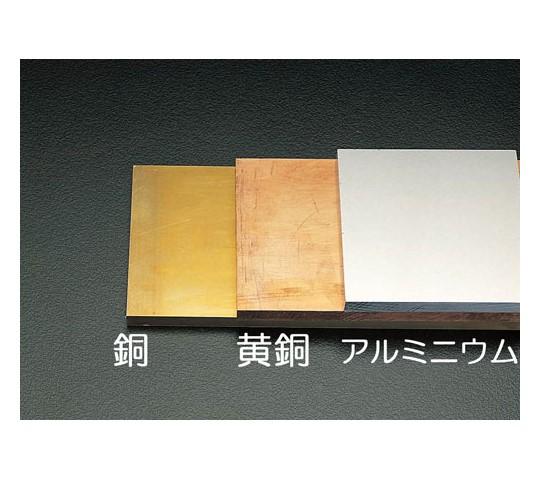 アルミ板 365×100×10.0mm EA440DT-10
