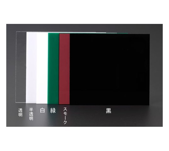 アクリル板(緑) 180×320×2mm EA440DV-14