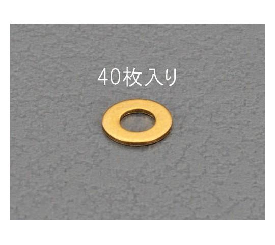 シムリングセット(真鍮各枚)