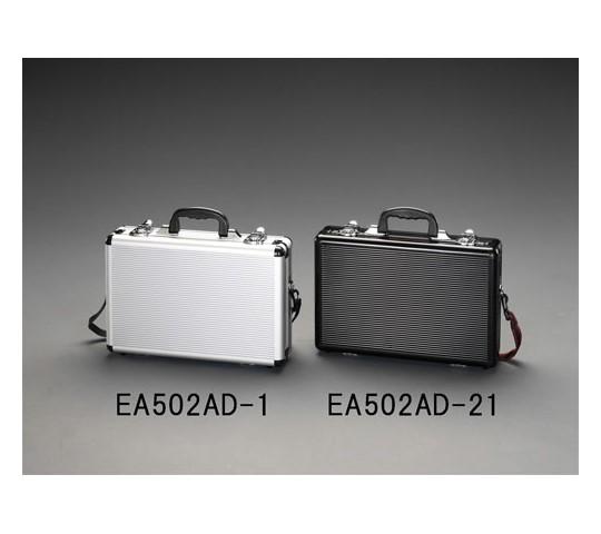 アルミケース EA502ADシリーズ