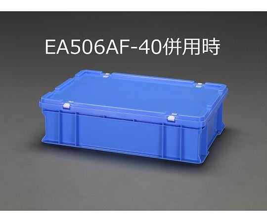 658×448×167mm/39.5Lコンテナ(ブルー) EA506AF-26