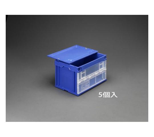 [取扱停止]530×366×320mm/50L折畳コンテナ(フタ付/5個) EA506AH-5BS