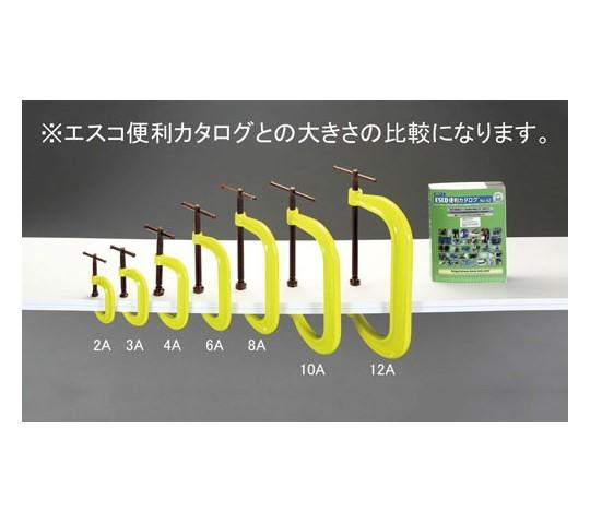 シャコ万力(安全色/熔接用)