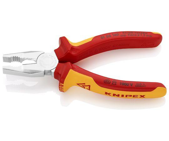 電工ペンチ(絶縁グリップ付/メッキ)