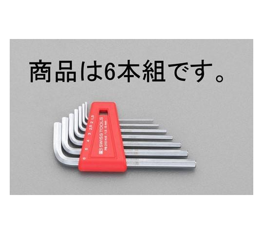 [取扱停止]六角キーレンチ 1.5-5.0mm 7本組