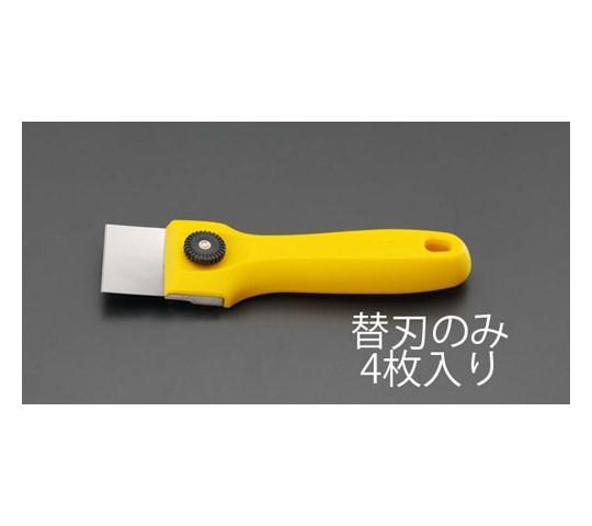 [EA579HH・HH-10用]スクレーパー替刃