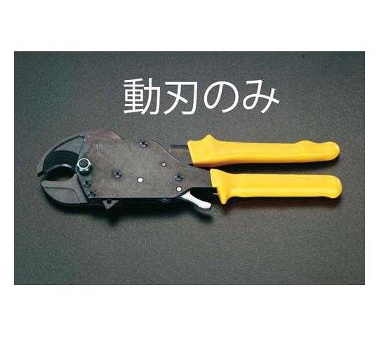 [EA585-25用]替刃(動刃)