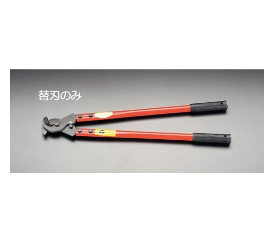 [EA585AH-2用]替刃