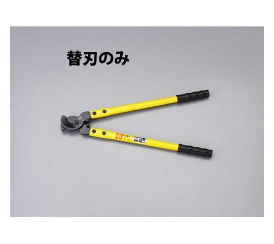[EA585B-35用]替刃