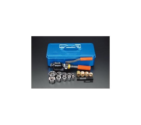 油圧パンチャーセット(薄鋼管用)