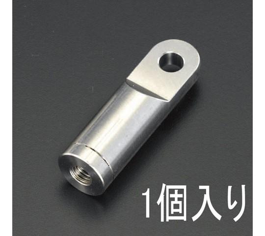 アイナット(左ねじ/ステンレス製)