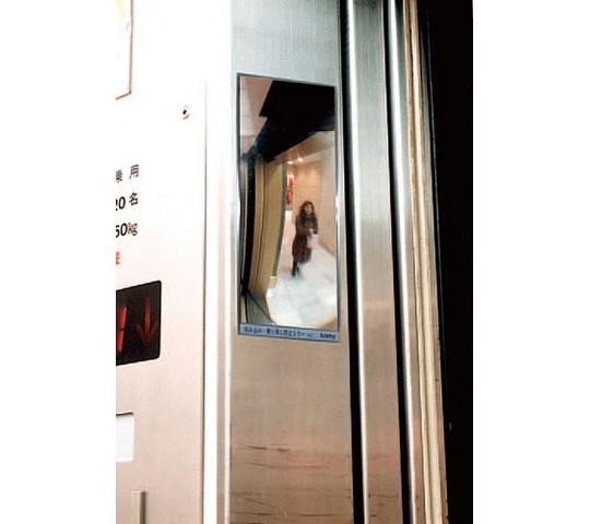 エレベーター用安全ミラ(前柱用)