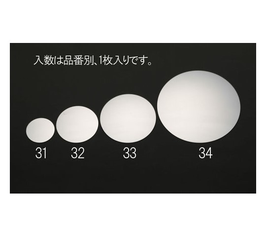直径曲面ミラー(アクリル製)