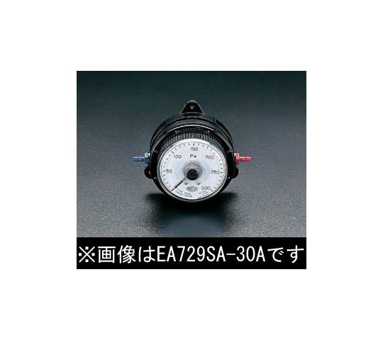 微差圧計 0-500pa