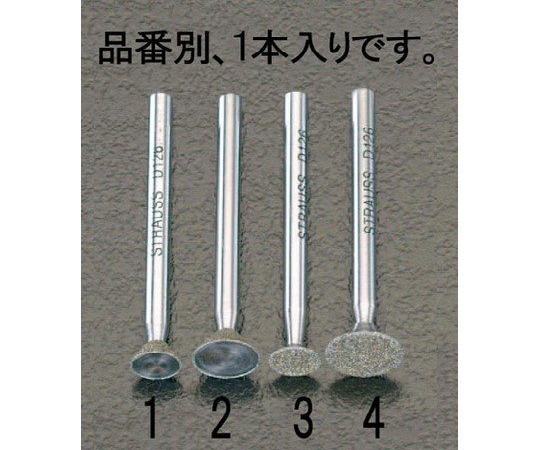 6.4×2.3mm,ダイヤモンドバー(3mm軸)
