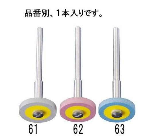 直径17×2.5mm,ダイヤモンドホイール(細目/3mm軸) EA819DH-61