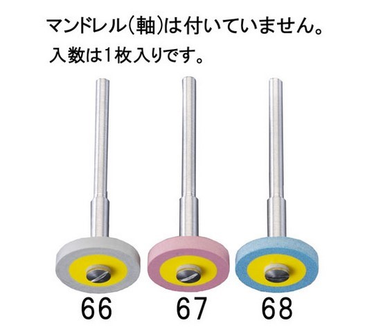 直径17×2.5mm,ダイヤモンドホイール(細目/3mm軸) EA819DH-66
