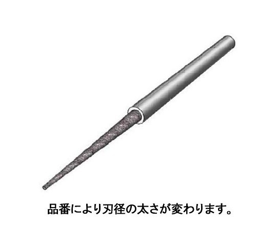 2.5mm,ダイヤモンドバー(ニードル/3mm軸)