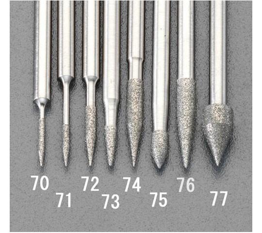 2.5×7.0mmCBNバー(3mm軸)