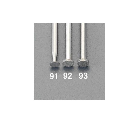 [取扱停止]4.7×0.5mmCBNバー(3mm軸) EA819DJ-91