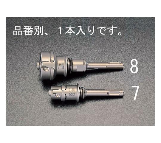 [SDS]ホールソーシャンク 15-49mm用 EA822A-7