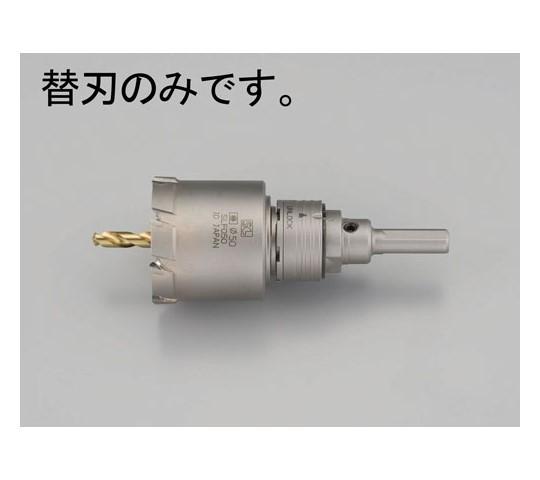 深穴ホールソー(替刃) 27mm 超硬付 EA822E-27