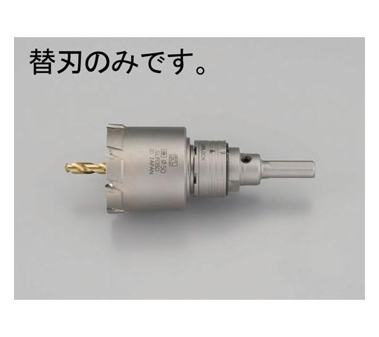 深穴ホールソー(替刃) 28mm 超硬付 EA822E-28