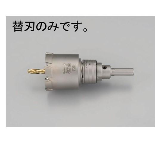 深穴ホールソー(替刃) 30mm 超硬付 EA822E-30