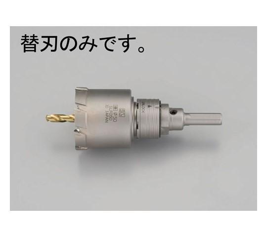 深穴ホールソー(替刃) 33mm 超硬付 EA822E-33