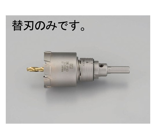 深穴ホールソー(替刃) 35mm 超硬付 EA822E-35