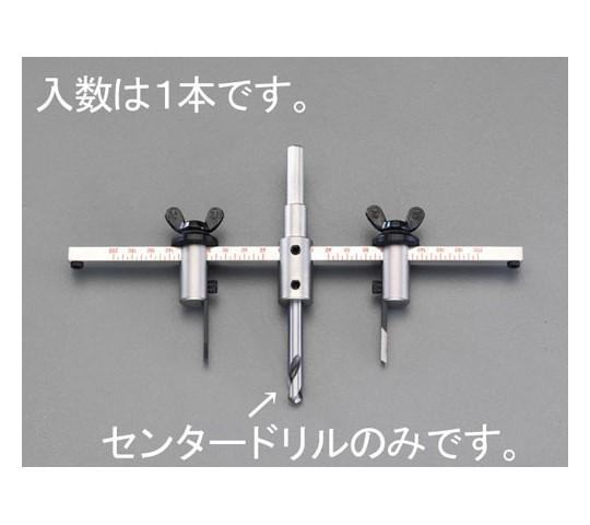 替刃(EA827A-1用/2枚)