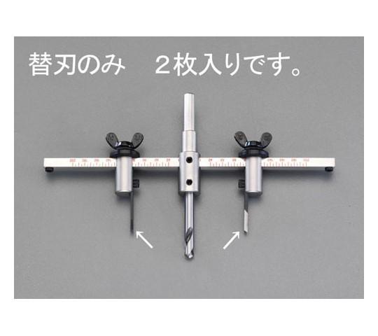 替刃(EA827A-1B・EA827AP用/2枚) EA827A-3B