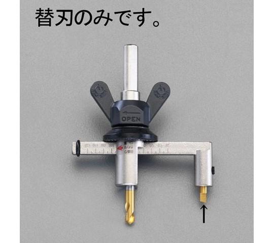 替刃(EA827AC用)