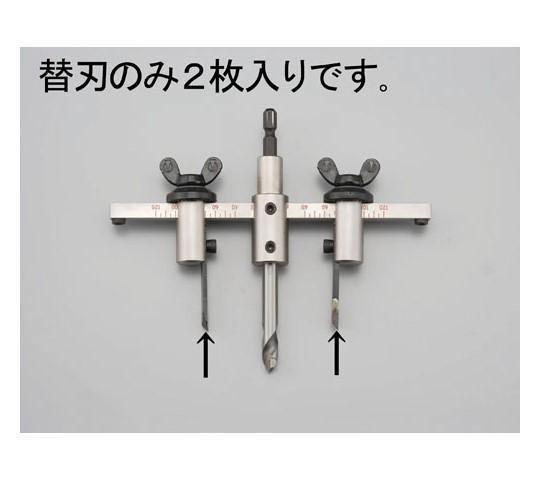 替刃(EA827AF-1用/2枚)