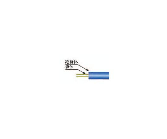 電子機器用ビニル電線[KV](青)