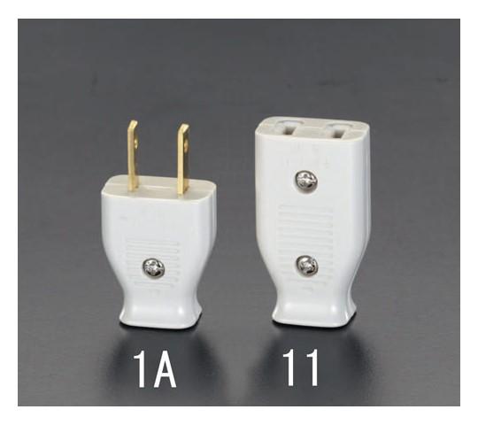 スモールコネクター AC125V/15A EA940C-11