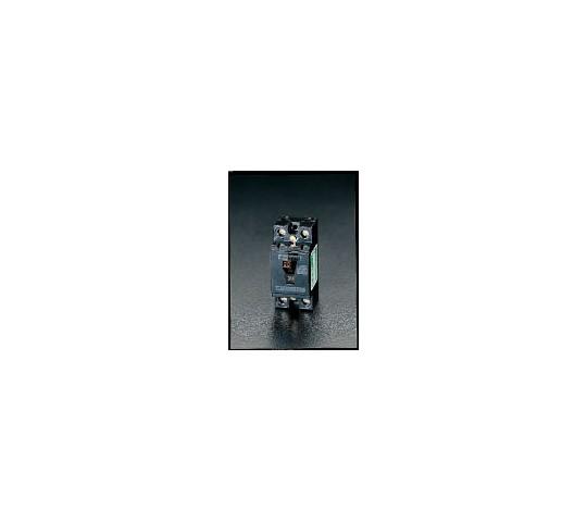 安全ブレーカー AC110V/220V/15A EA940MB-15