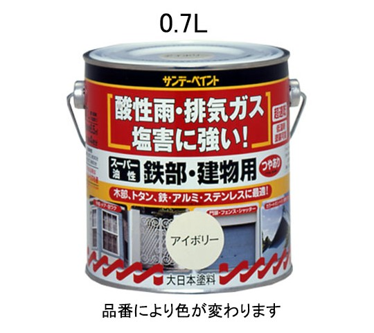 油性・多目的塗料/鉄部・建物用(白)