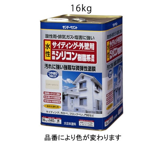 16kg水性・外壁サイディング塗料(ホワイト) EA942EF-21