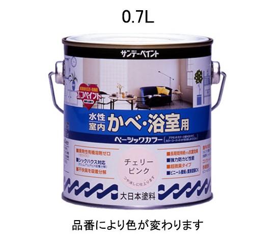 0.7L水性・室内壁・浴室用塗料(アイボリー)