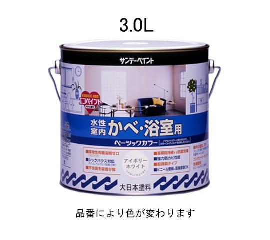 3.0L水性・室内壁・浴室用塗料(アイボリー) EA942EG-22
