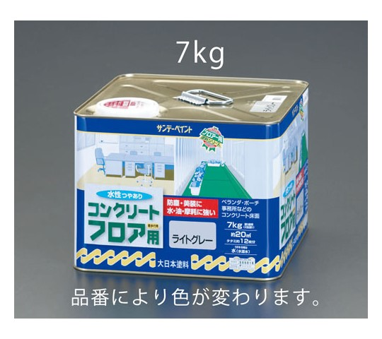 7kg水性コンクリートフロア用塗料(ライトグレー) EA942EH-2