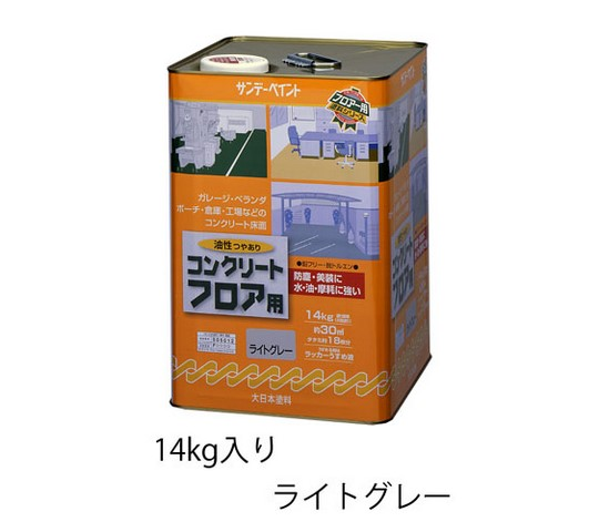 14kg油性コンクリートフロア用塗料(ライトグレー)