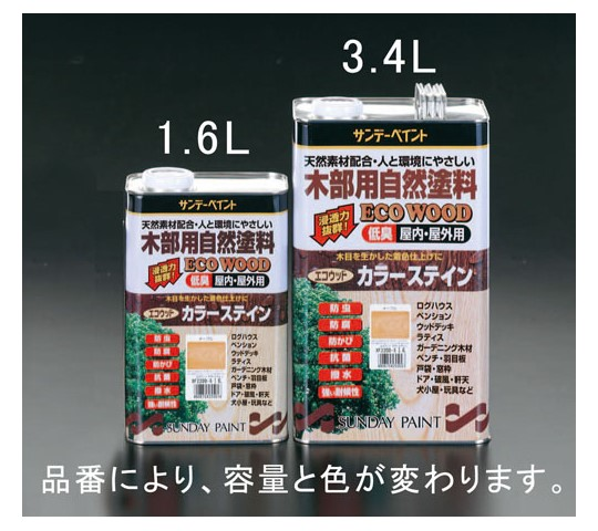 3.4L屋内外木部用天然樹脂塗料(マホガニー)