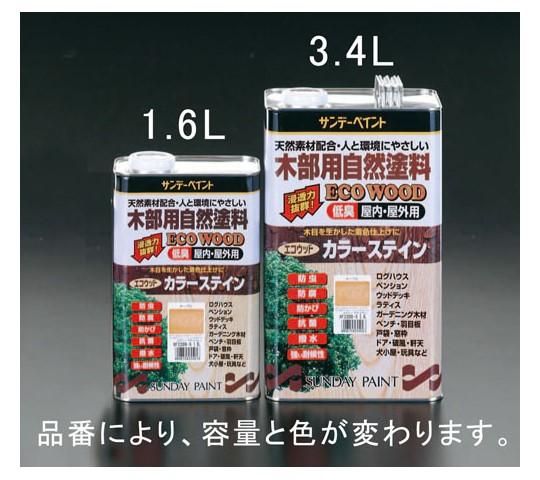 3.4L屋内外木部用天然樹脂塗料(ブラック) EA942EK-26